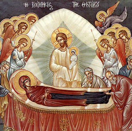 Great Feast of the Dormition of the Most Holy Theotokos